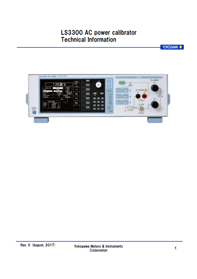 Voltage and Current Calibrators and Standards | Yokogawa Test