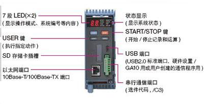 YOKOGAWA GM10 数据采集系统