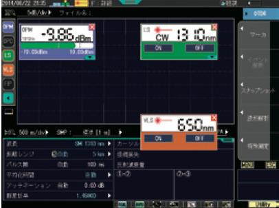 横河 OTDR AQ7280 多任务处理