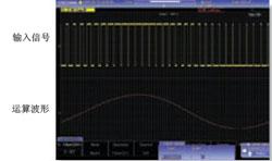 DLM2000数字滤波器1 2