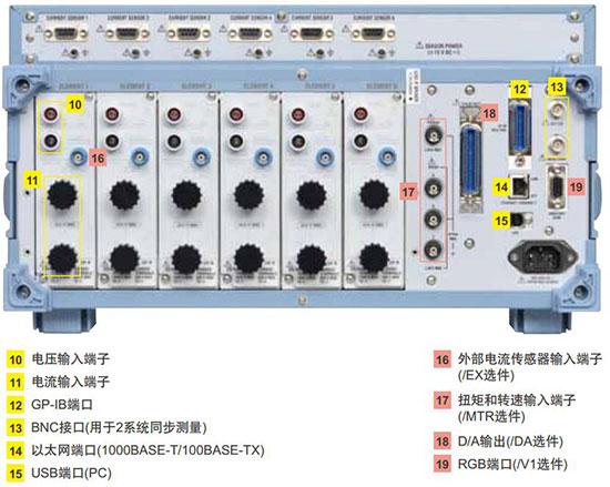 CN WT1800E 12