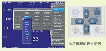 Tm Wt500 03