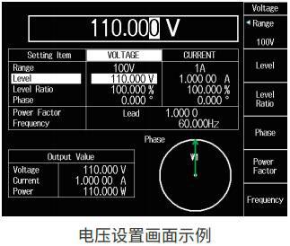 CN Product LS3300 9 2