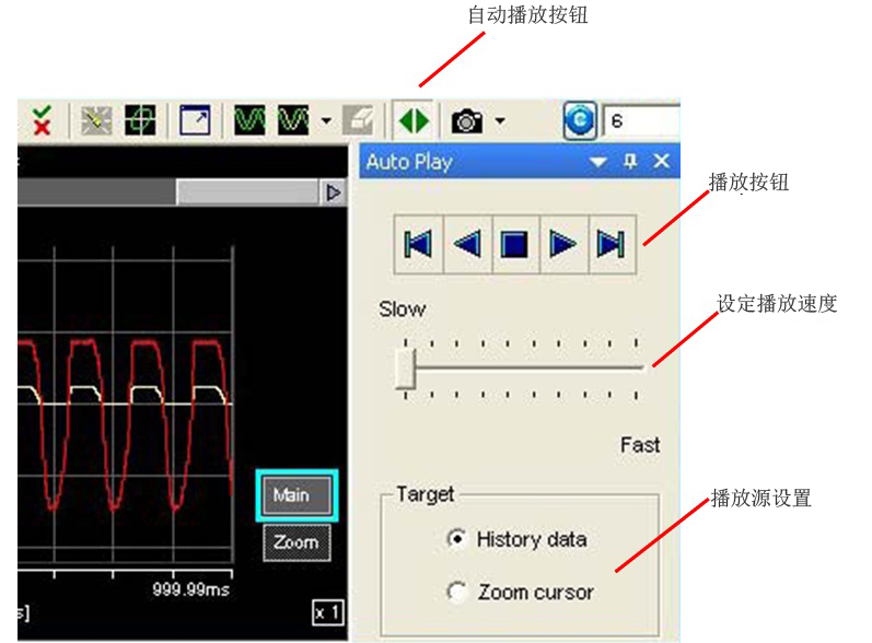 SL1000软件3 1