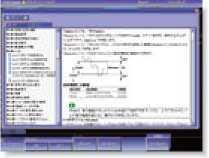DLM2000 Function 8