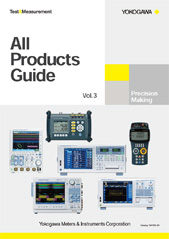 All Products Guide